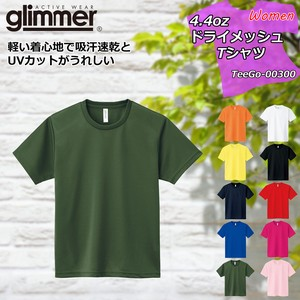 Plain Thin Short Sleeve Dry Mesh T-shirt Ladies