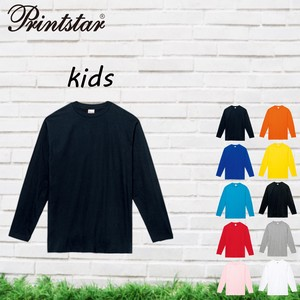 Plain Long Sleeve Cotton T-shirt Kids