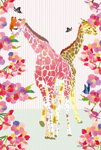 Postcard Cherry Blossoms Giraffe