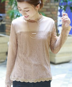 Lace Jersey Stretch Pullover