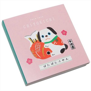 Sticky Note Chiyo Pitter-Patter Husen Set Toy