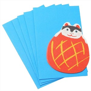 Greeting Card Chiyo Card Mini Envelope Set Cat