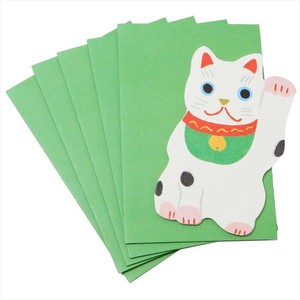 Greeting Card Chiyo Card Mini Envelope Set Beckoning cat