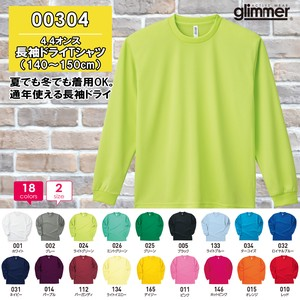 Plain Thin Long Sleeve Dry T-shirt Kids