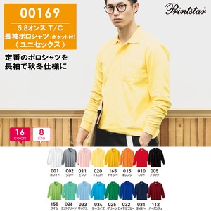 Plain Kanoko Long Sleeve Polo Shirt Pocket Unisex