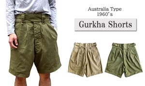 Australia Type Pants 2 Colors