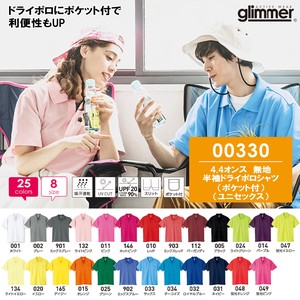 Color Plain Short Sleeve Dry Polo Shirt Pocket Unisex