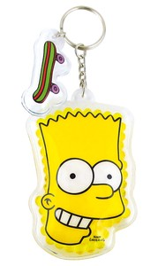Gel Beads Key Ring Face