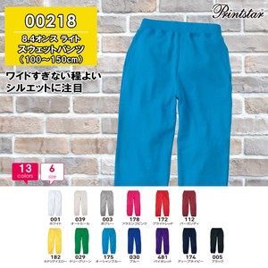 Plain Fleece Light Sweat Pants Kids
