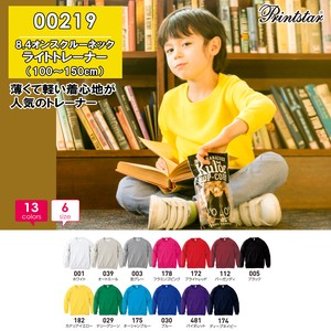 Plain Fleece Crew Neck Light Sweatshirt Kids