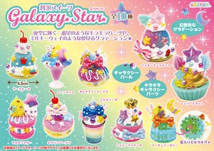 Luxury Sweets Galaxy Star