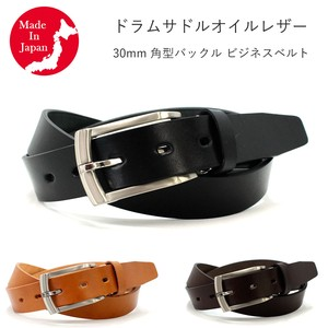 Square Shape Buckle Business Belt Drum Saddle Oil Leather Men's Genuine Leather