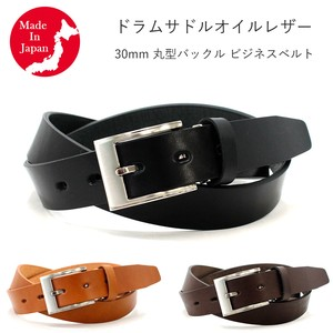 Round shape Buckle Business Belt Drum Saddle Oil Leather Men's Genuine Leather