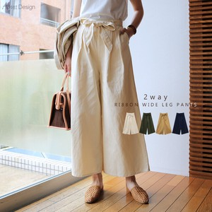 Cotton Twill Ribbon wide pants