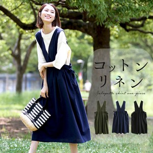 Overall Skirt Long Ladies Natural Pet Skirt