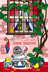 Pensuke Rendezvous postcard  107 [bath time at courtyard]