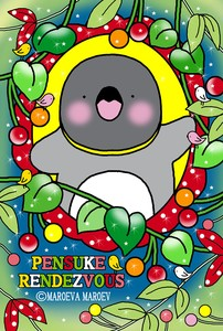 Pensuke Rendezvous postcard  111 [red small nuts ]