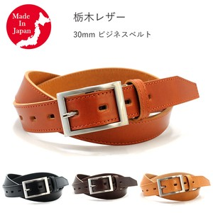 Business Belt Tochigi Leather Men's Genuine Leather