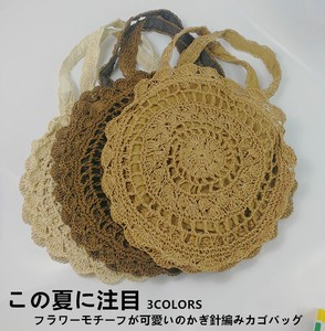 Ladies Basket Bag Straw Bag Round shape Crochet Hook Handbag Floral Pattern Fastener