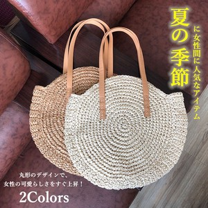 Ladies Basket Bag Hand Bag Bag Round shape Large capacity
