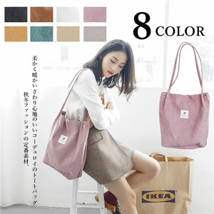 Ladies A/W Tote Bag CORDUROY Folded Fashion 8 Colors Shopping Bag Large capacity