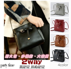 Ladies Shoulder Bag Diagonally Large capacity Leather Knot