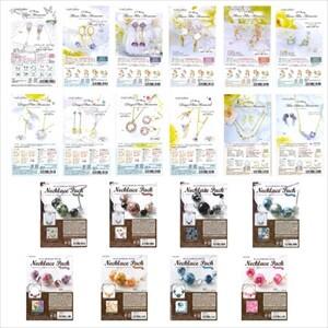 【2019新作】UVレジンアクセサリーキット 20種類アソートパック