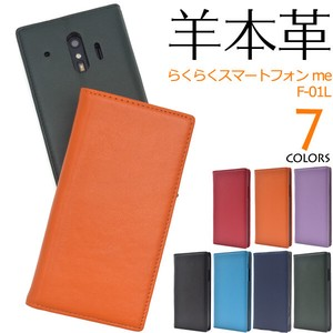 Genuine Leather Use useful Smartphone Skin Leather Notebook Type Case