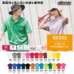Color Plain Short Sleeve Dry Polo Shirt Pocket None Unisex