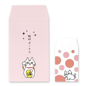 Cat Petit envelope Coin Envelope Set