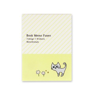 Cat Husen American Shorthair Sticky Note