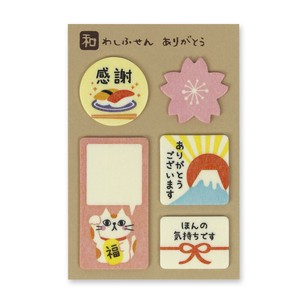 Cat Japanese Paper Husen Beckoning cat Sticky Note
