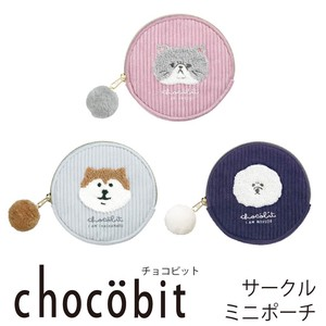 Circle Mini Pouch Chocolate