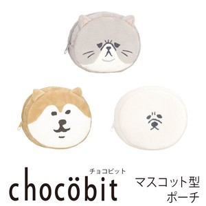 Mascot Pouch Chocolate