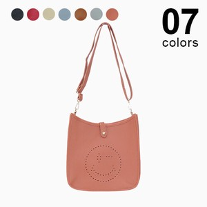 [2021 New Product] Smile Punching Synthetic Leather Shoulder Bag