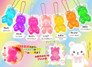 Bears Lucky Rainbow