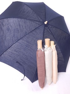 Beach Parasol Plain Folding Umbrella