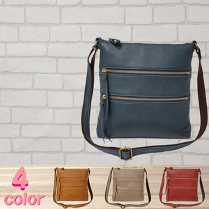 Shoulder Bag Cow Leather 4 Colors
