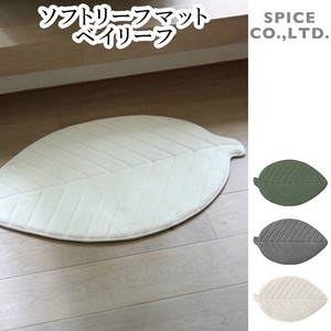 soft Leaf Mat Leaf