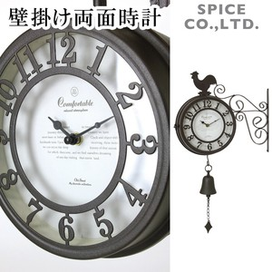 Wall Hanging Product Both Sides Clock/Watch Objects and Ornaments Ornament Brown