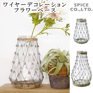 Wire Decoration Flower Vase