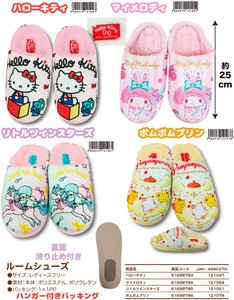 Sanrio Room Shoe