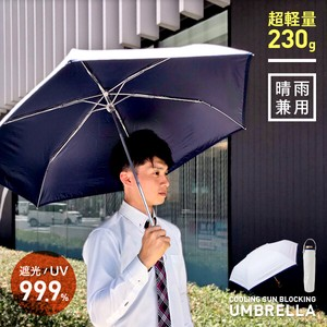 Countermeasure Sunshade Unisex