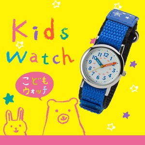 Child Clock/Watch Kids Watch Analog Study 216 Petit Pla