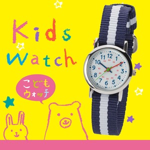 Child Clock/Watch Kids Watch Analog Study Petit Pla