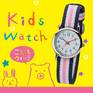 Child Clock/Watch Kids Watch Analog Study 20 Petit Pla