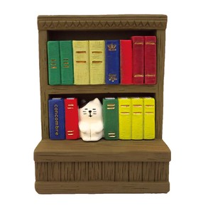 concombre Book Shelf