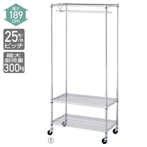 Wire Rack 3 Steps Type