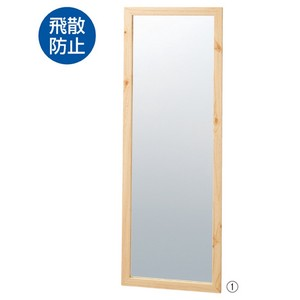 Original Tools/Furniture Wooden Wide Mirror Mirror