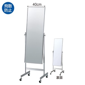 Original Tools/Furniture Steel Mirror Wide Mirror
